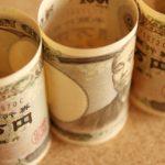 月収50万円 あなたは幸せなお金持ちになる覚悟はありますか